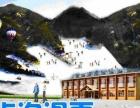 七步沟滑雪 低价出售