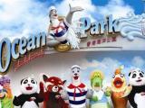 佛山港澳游四天三晚 迪士尼乐园 港澳旅游仅需680