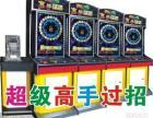 广州鸿鹰动漫8人高手过招游戏机出售