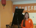 声乐(合唱艺术团)口才钢琴舞蹈