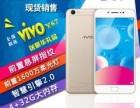 长沙VIVOY67手机回收
