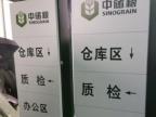导向标识牌医院指示牌户外导向牌立式导向牌