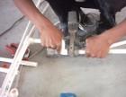 南京水电安装改造维修公司电话