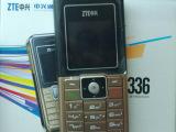 供应批发中兴C336手机 CDMA天翼电信手机 支持QQ低价出售