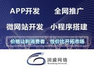 酒水服务APP软件开发,小程序开发公司