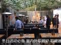 上海出租电取暖炉 燃气取暖炉 雪花机下雪机造雪机租赁