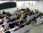 高薪职业PHP网站开发PHP全栈开发