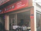 (急)湖里小炒店快餐店转让小吃店(好铺源)行业不限