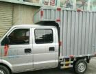 双排空调小货车出租,搬货拉货搬家发货长短途都可以。