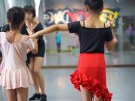 海珠鹭江附近哪里有少儿拉丁舞零基础培训班