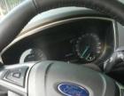 福特蒙迪欧 2013款 2.0T 手自一体 GTDi200时尚型