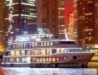 上海游轮生日派对 蓝森黄埔厅 乐航会务网