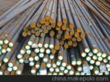 12CRMO圆钢现货价格
