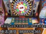 包头俏江南水果机钱多多投币游戏机疯狂全功能苹果机台湾正版程序