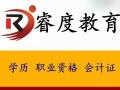 南京人力资源管理师、公共营养师培训报名培训