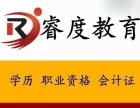 南京浦口六合健康管理师,心理咨询师,人力资源管理师