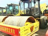 塔城二手壓路機徐工柳工20噸22噸26噸振動壓路機