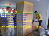 昆山花桥搬家,专业大中小型搬家,家具拆装,空调拆装