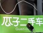 现代伊兰特 朗动2012款 1.6 手动 GLX 领先型 瓜子二