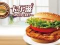 卡乐滋汉堡加盟/卡乐滋快餐加盟