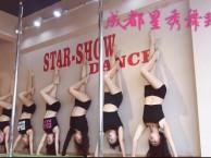 成都爵士舞培训班成年人舞蹈演员培训演出班
