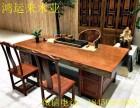 实木餐桌办公桌老板桌简约会议桌大班台画案茶台