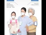 高端電子口罩,衛健委推薦高風險人群選擇使用,防護能力超強