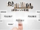 西安网站建设网页设计小程序商城开发SEO网络推广