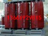 上海变压器回收母线槽回收配电柜回收
