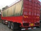 (错过悔一年)首付5万提新款解放天龙欧曼9.6米前四后八货车