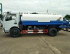 呼和浩特低价出售5吨至20吨抑尘车绿化环保洒水车厂家直销