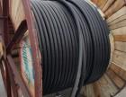 常州线缆回收,无锡回收电缆线
