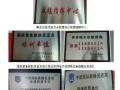 黑龙江龙安卫士紧急救援总队加盟 公司、家庭服务