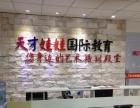 长江国麦库11楼有专业学拉丁,中国舞,街舞,暑假班