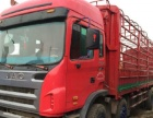 江淮前四后四货车、公司常年出售二手货车