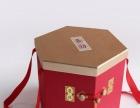 定制六角礼盒包装,六角礼盒包装哪家好