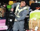 苏州华宇物流空调冰箱托运电瓶车托运行李托运