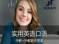 张家港哪里有英语口语培训班_英语暑期培训