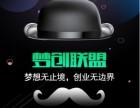 中智颢天梦创联盟致力打造武汉百万学子综合服务平台