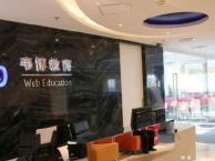 徐汇四六级考试培训 暑期六级英语培训课程
