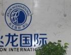 唐山兆龙国际专业办理韩国签证