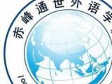 从上海 引进中国较强英语品牌,方法独特,简单易学