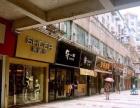 精品步行街一楼A5 商业街卖场 38平米