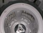 清洗保养洗衣机,空调,冰箱等各类家电。
