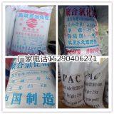 鞍山聚合氯化铝生产厂家 高效絮凝剂 污水处理药剂PAC