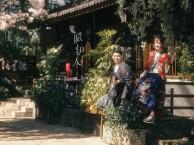 丽江凯瑟琳婚纱摄影