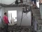 北京别墅改造拆除 扩建 房屋改造拆除公司