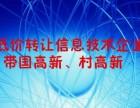 代理注册延庆地区医疗器械经营许可证