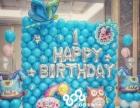 宝宝宴气球装饰氦气球批发生日派对氛围布置求婚气球