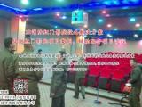 各地区消防红门影院建设 设计,小型3d影院电影放映设备